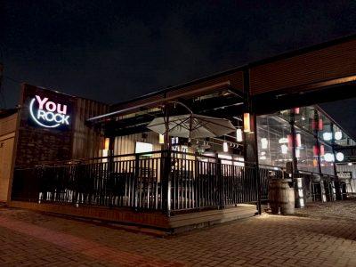 YouRock Bar: novo bar e restaurante em um endereço tradicional de Curitiba